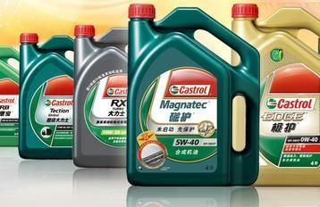 机油使用防伪标签防止产品在市场销售混乱
