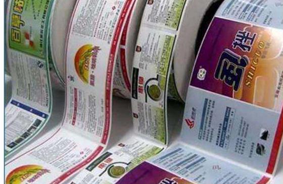 卷筒防伪标签怎么做?