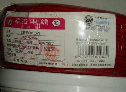 电线电缆也需要贴防伪标签,定制有哪些流程?
