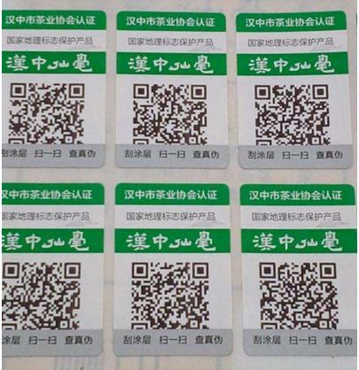 企业定制防伪标签需要注意什么?