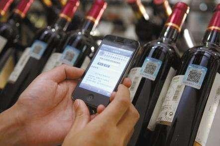 二维码防伪标签在红酒中的应用中注意事项