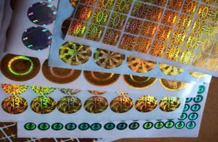 激光防伪标签是怎么制作出来的呢?