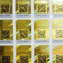 激光防伪标识金色