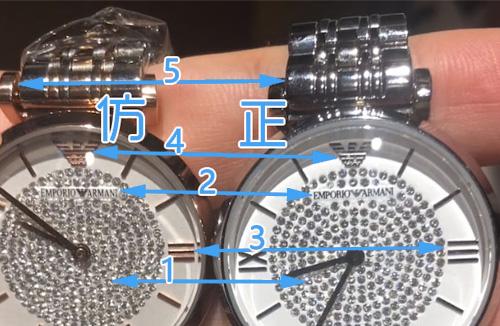 阿玛尼满天星手表真假鉴别,阿玛尼满天星手表真假的鉴定方法您必须懂