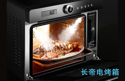 【长帝电烤箱】怎么样,长帝电烤箱质量如何,怎么选择?