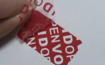 什么是揭开留底防伪标签?