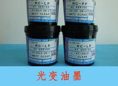 光变标签油墨的三种类型