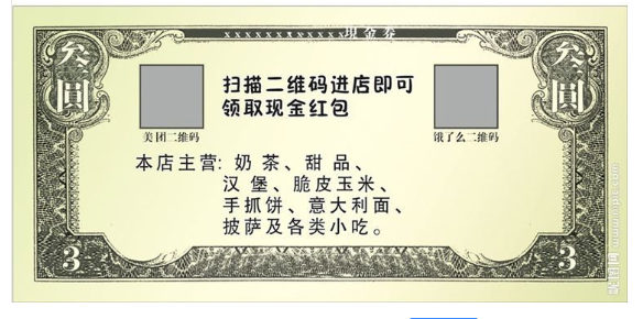 如何解决票防伪及传统票据防伪技术