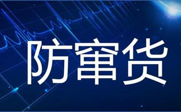 广州防窜货系统开发