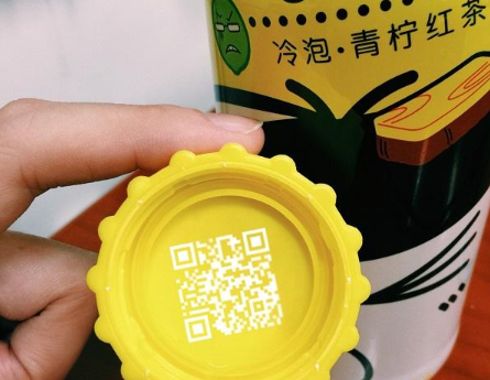饮料瓶身防伪二维码包装解决方案