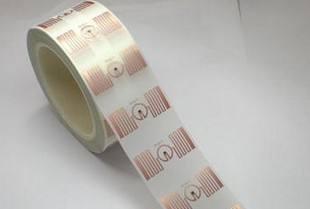 化妆品rfid电子标签防伪系统解决方案