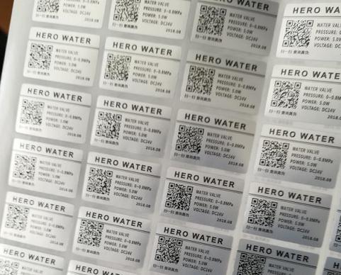 二维码防伪标签解决方案介绍及报价