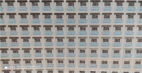 防伪标签制作费用需要多少?