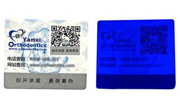 电码防伪标签的优点具备哪些市场的特点?