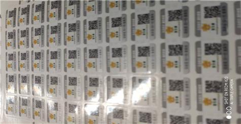 为什么选择广州正牌防伪标签制作厂家