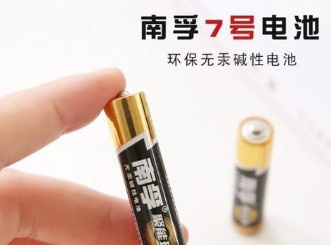 南孚电池二维码防伪标签的功能优势?