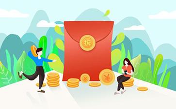 二维码营销红包系统优势及如何做到客户的引流?