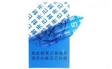 塑膜揭开防伪标签的特点