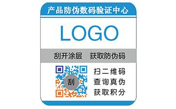 二维码防伪标签的优势与功能
