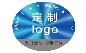 荧光防伪标签的技术特点