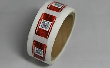 卷筒防伪标签的印刷要求