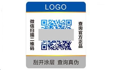 二维码防伪标签与条形码防伪标签的区别