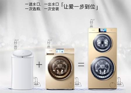 卡萨帝双桶洗衣机二维码防伪标签制作